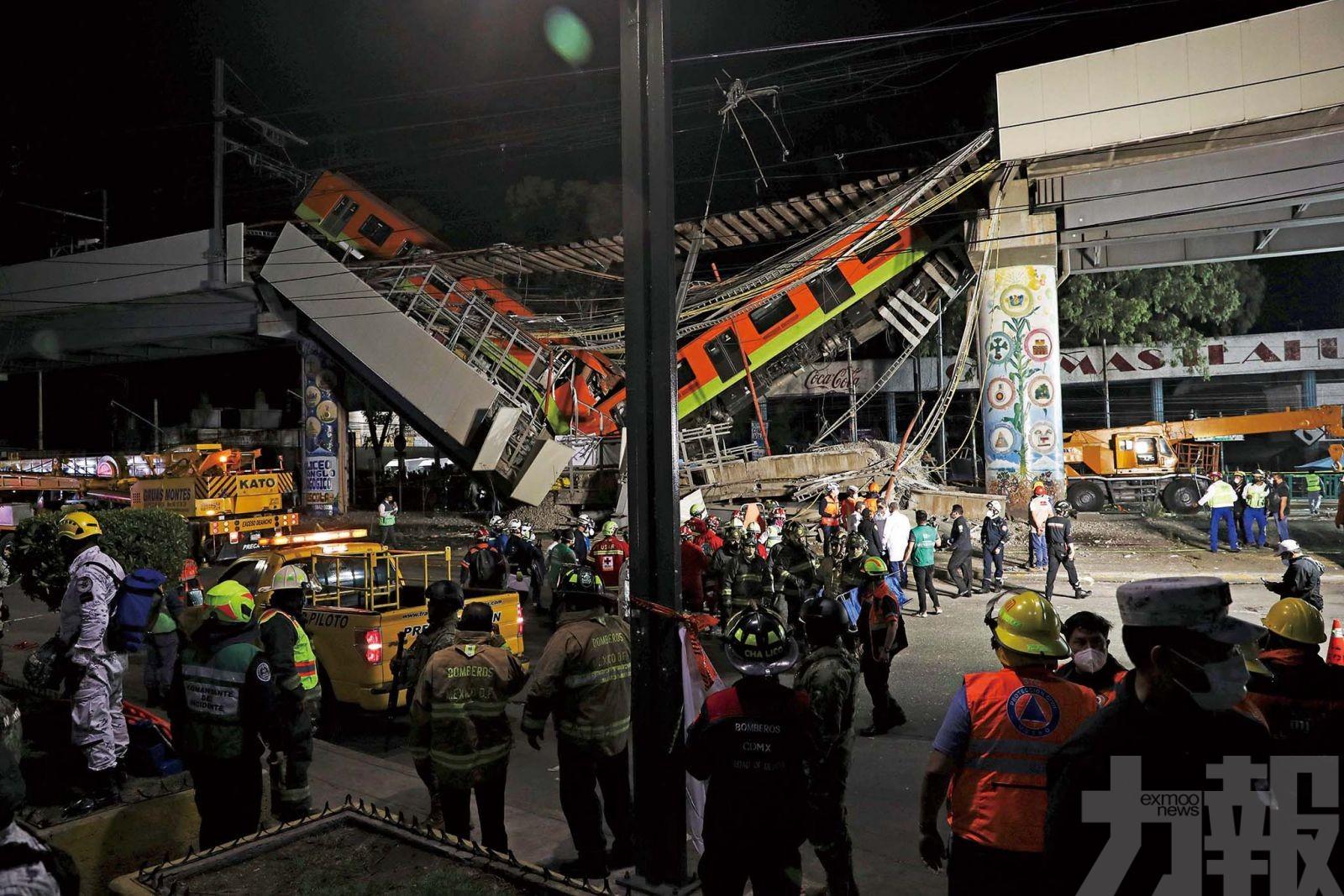 致列車出軌釀20死70傷