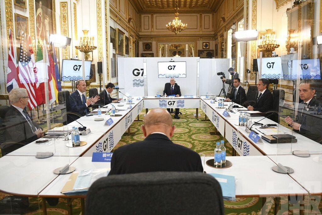 七國集團外長會結束並發布聯合聲明
