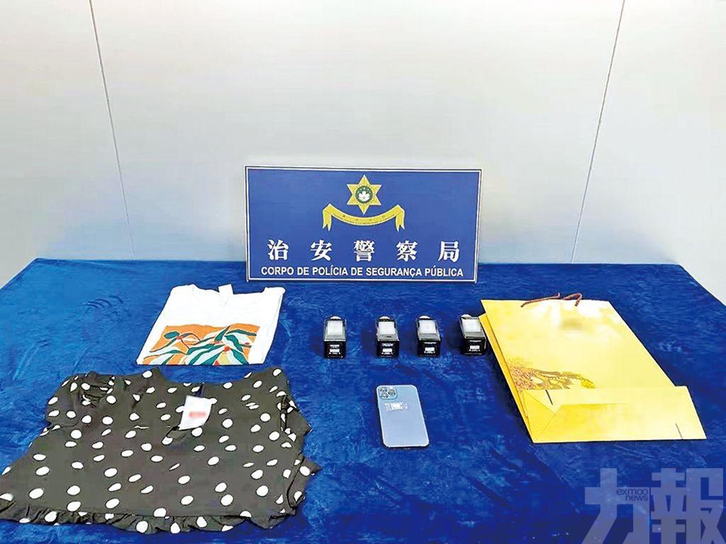 三賊涉高買衣物香水手機被捕