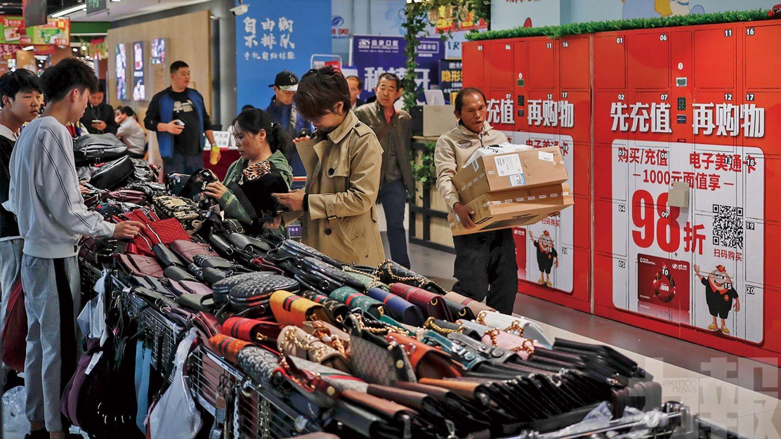 中國GDP的兩面