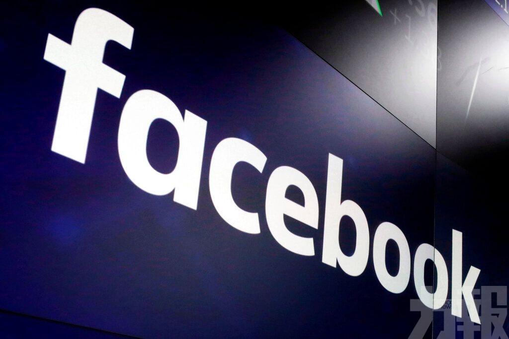 FB獨立監督委員會宣布續封帳號