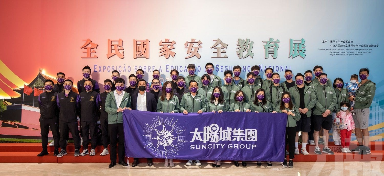 太陽城集團參觀全民國家安全教育展