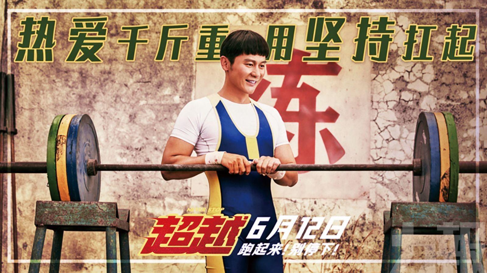 42歲李晨扮17歲惹熱議