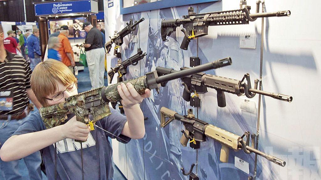 美步槍協會申請破產保護被駁回