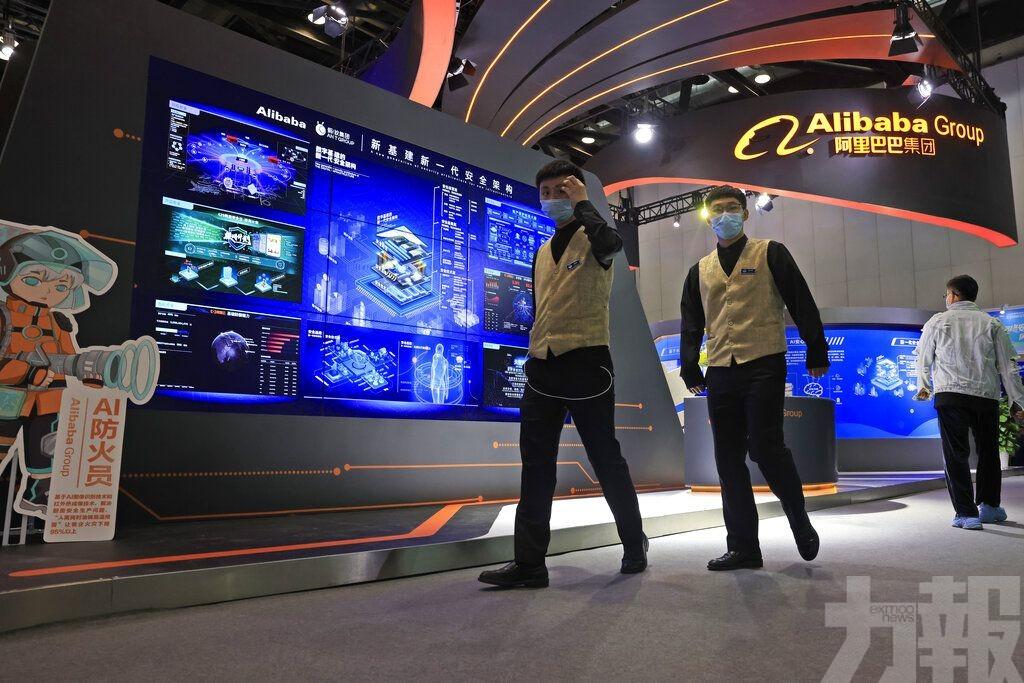 阿里巴巴全年盈利升0.7%