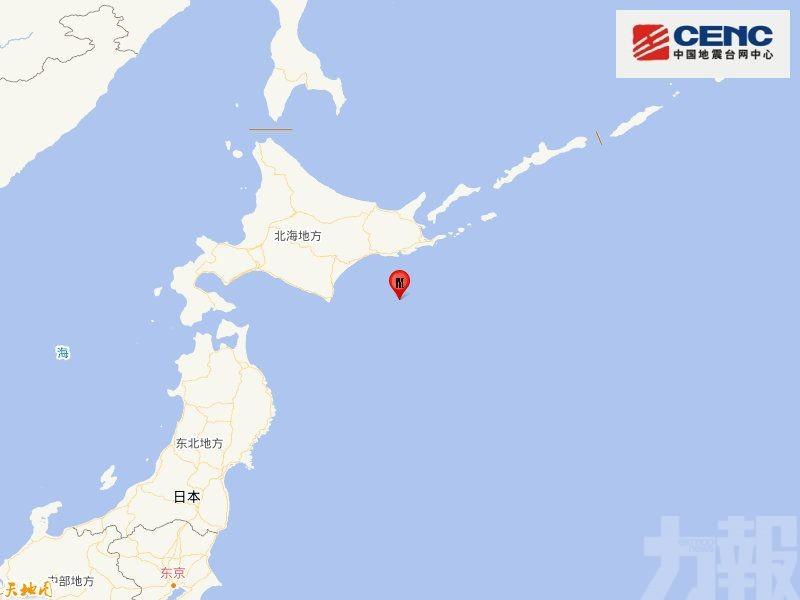 北海道附近海域發生5.8級地震