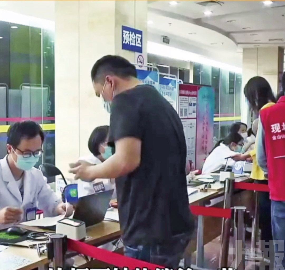 上海開打腺病毒載體疫苗