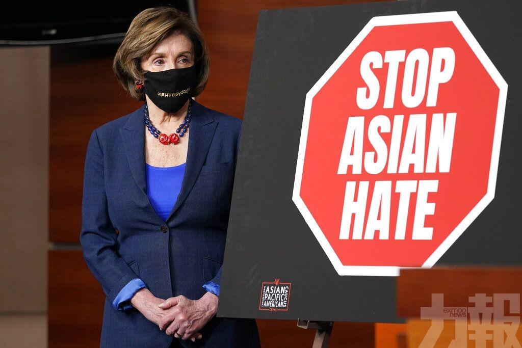 美眾議院通過反亞裔仇恨犯罪法案