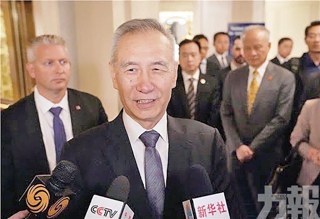 商務部促落實首階段經貿協議