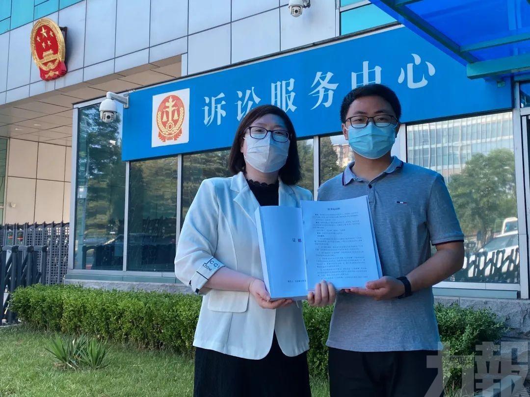 北京公益組織狀告騰訊「王者榮耀」
