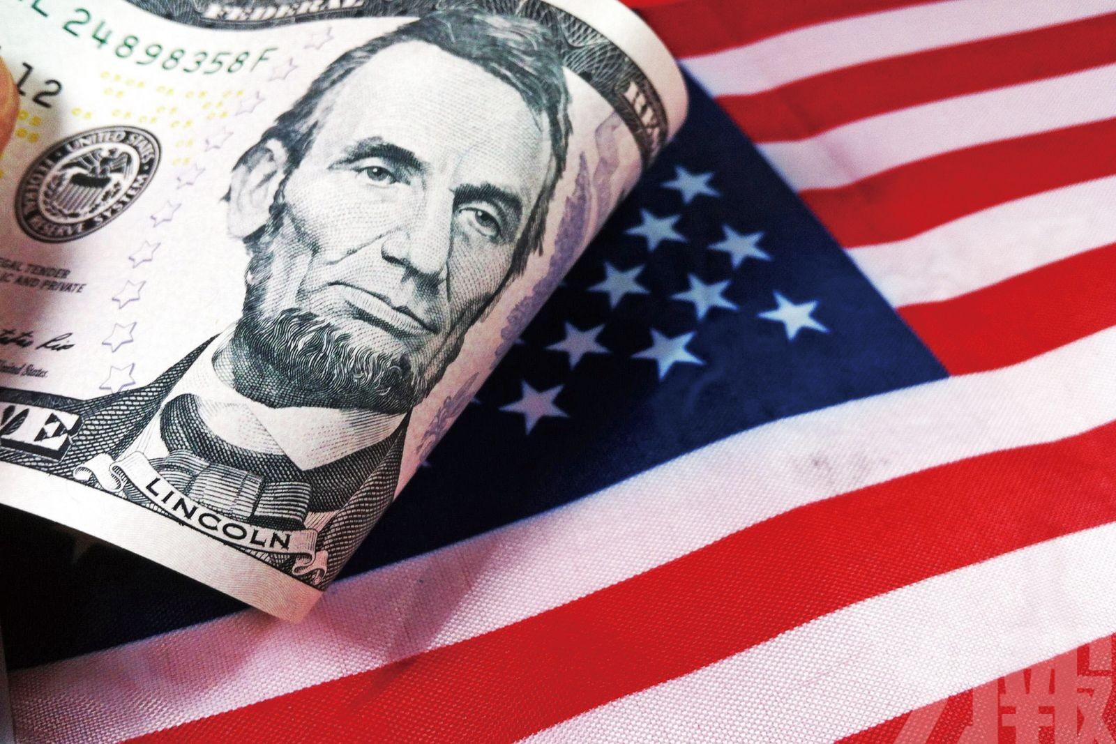 分析:數碼人民幣衝擊美元地位