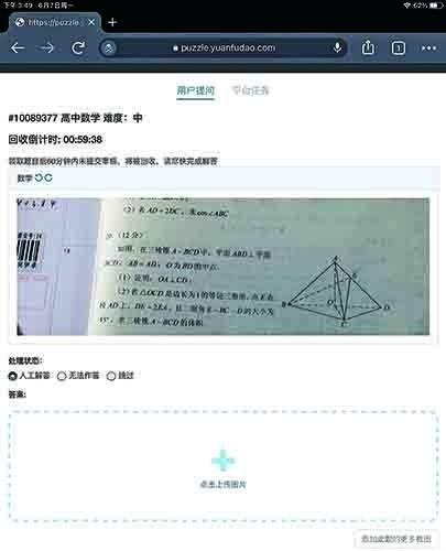 武漢一考生被取消考試資格