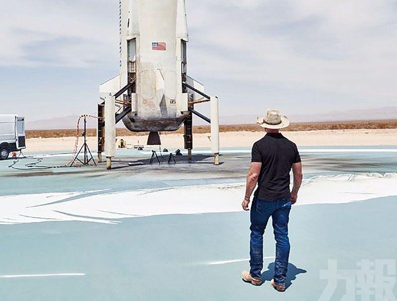 貝佐斯宣布參加首次載人太空旅行