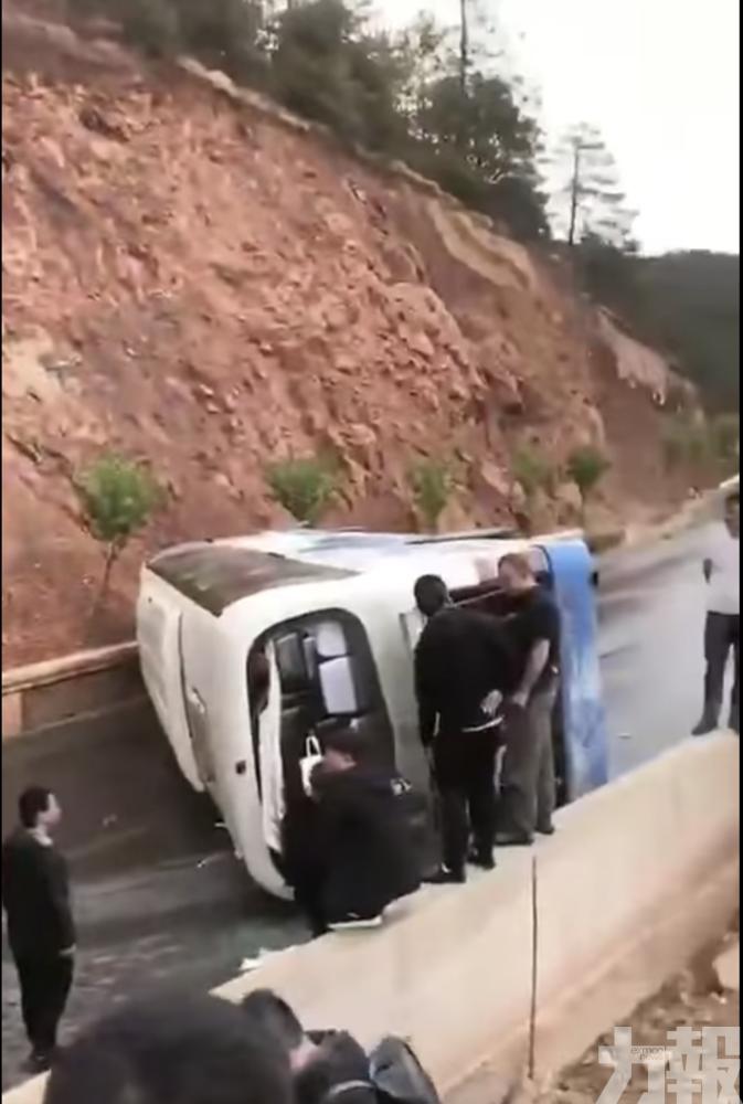 旅遊局:受傷澳門居民現情況穩定