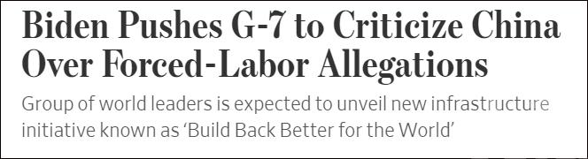 美國提出「重返更好世界倡議」抗衡中國