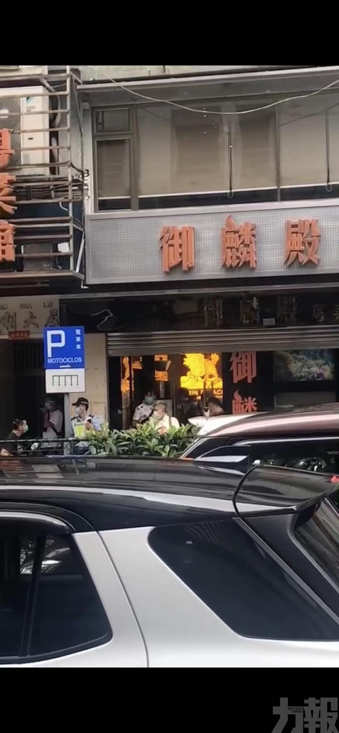 粵菜館員工接受核檢