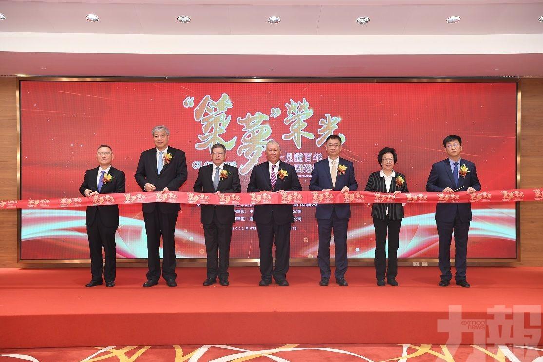 中國鐵路發展主題展在澳開幕