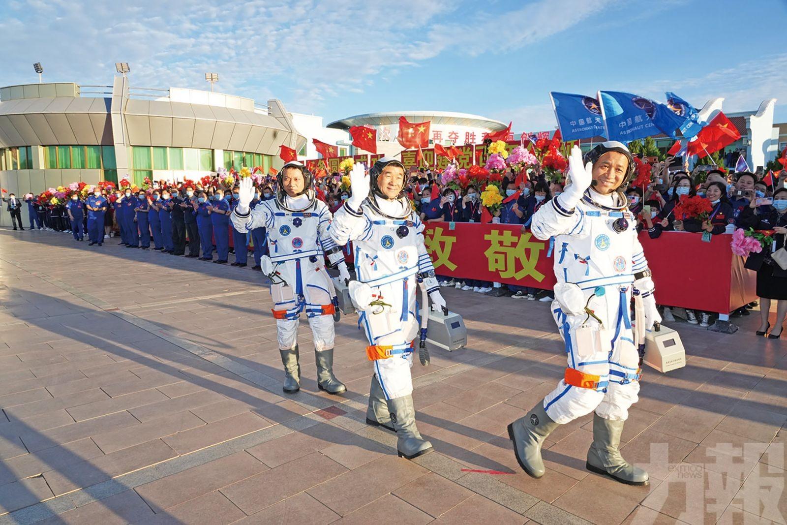 神舟十二號三航天員進駐空間站