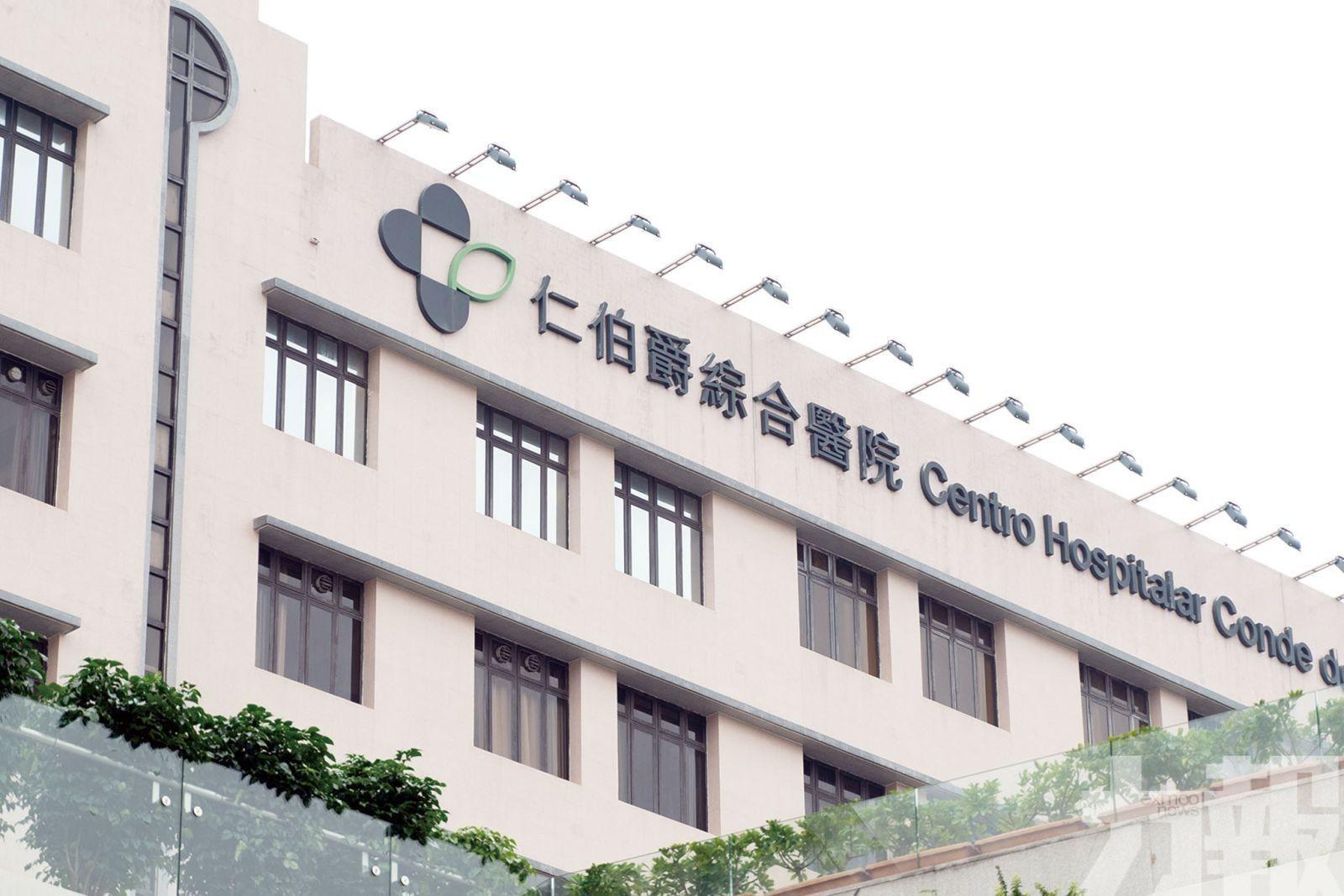 曾到深圳寶安福永街道入境人士須醫觀