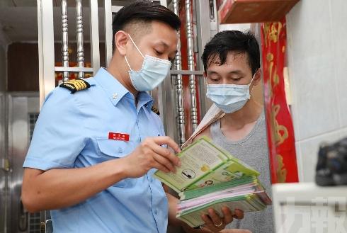 呼籲市民使用燃氣式爐具時確保空氣流通