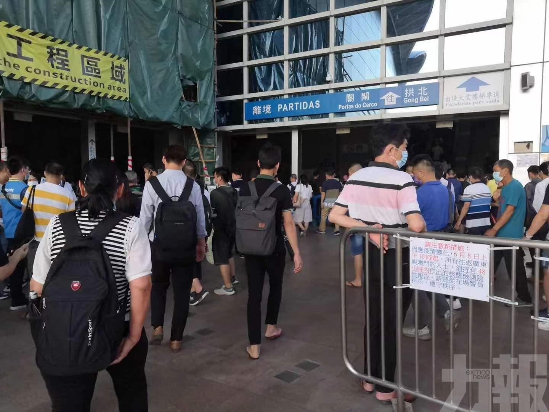 比前一日減少26.6% 旅客入境降近四成