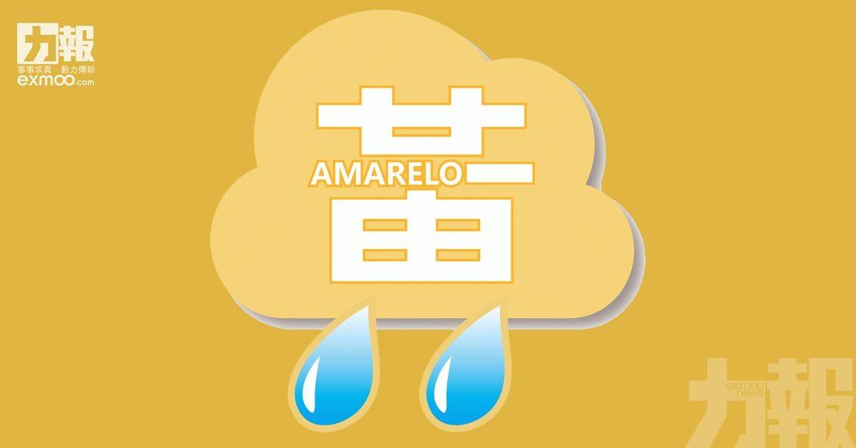 氣象局發出黃色暴雨及雷暴警告信號