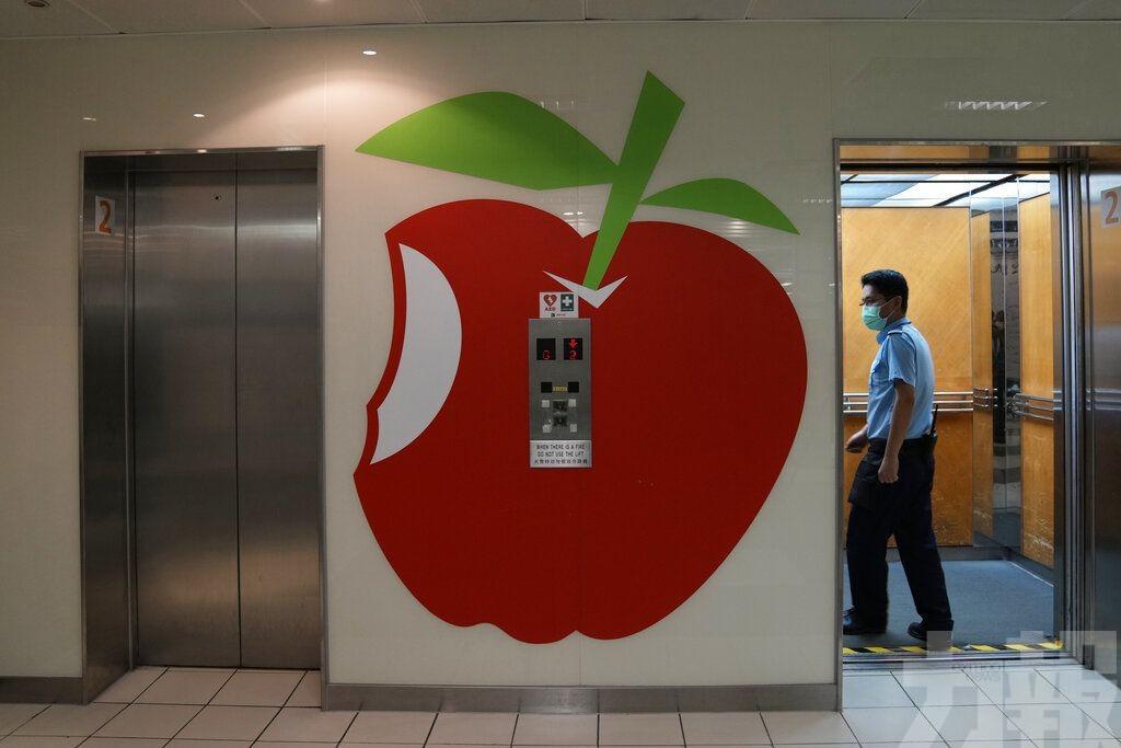 《蘋果》周五發行百萬份告別26年歷史
