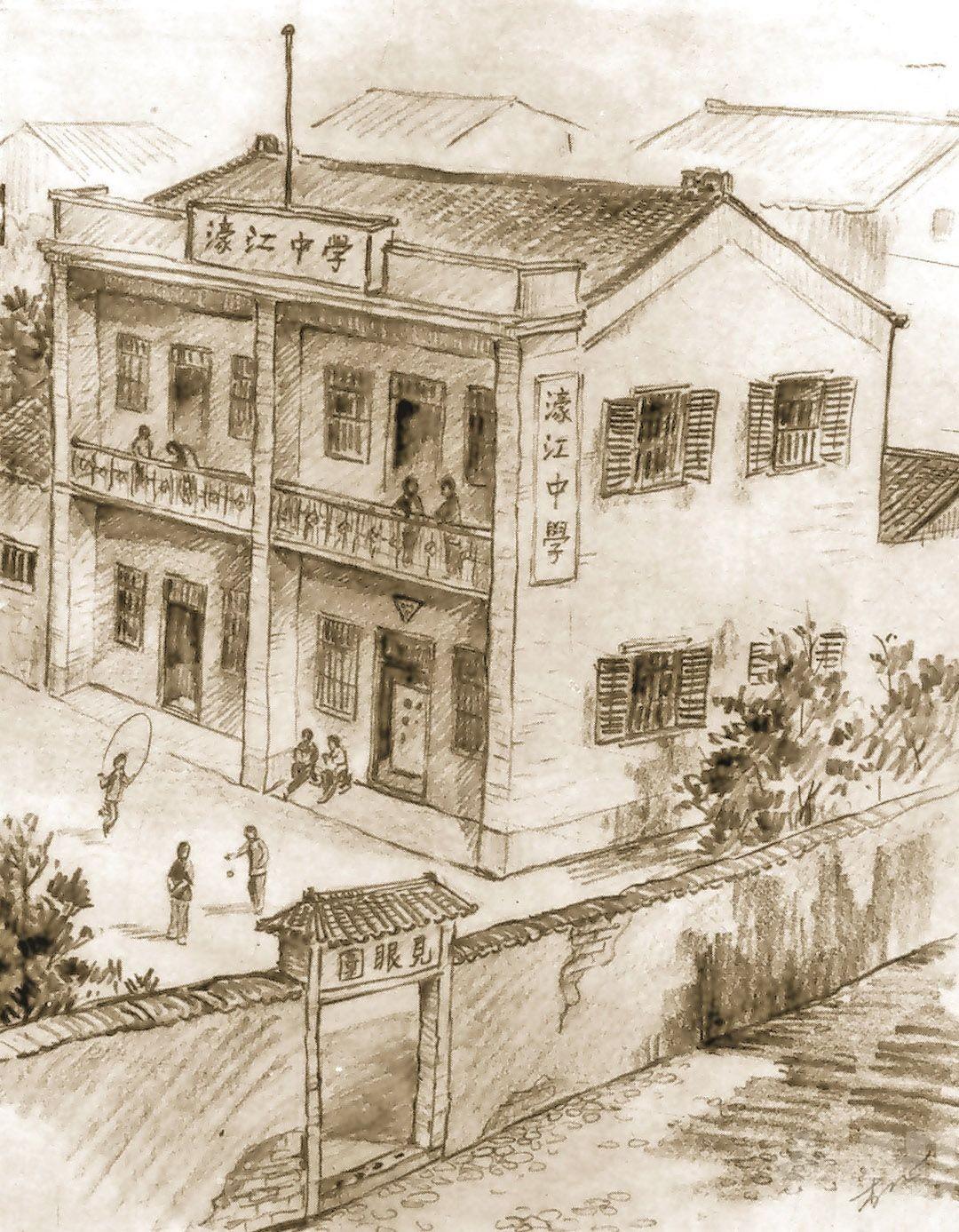 中共在澳門的組織與活動(1921-1949)(上)