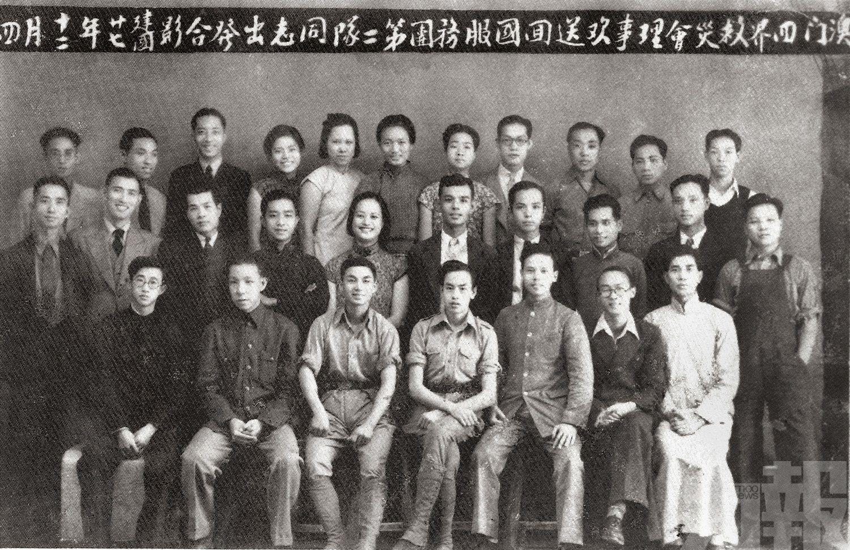 共產黨在澳門的救亡工作