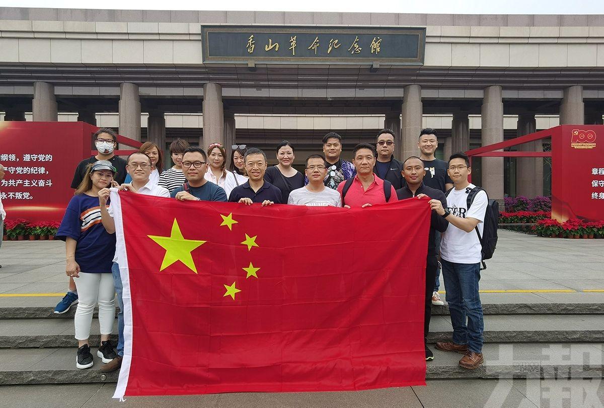 青博協組考察團赴京學習黨史