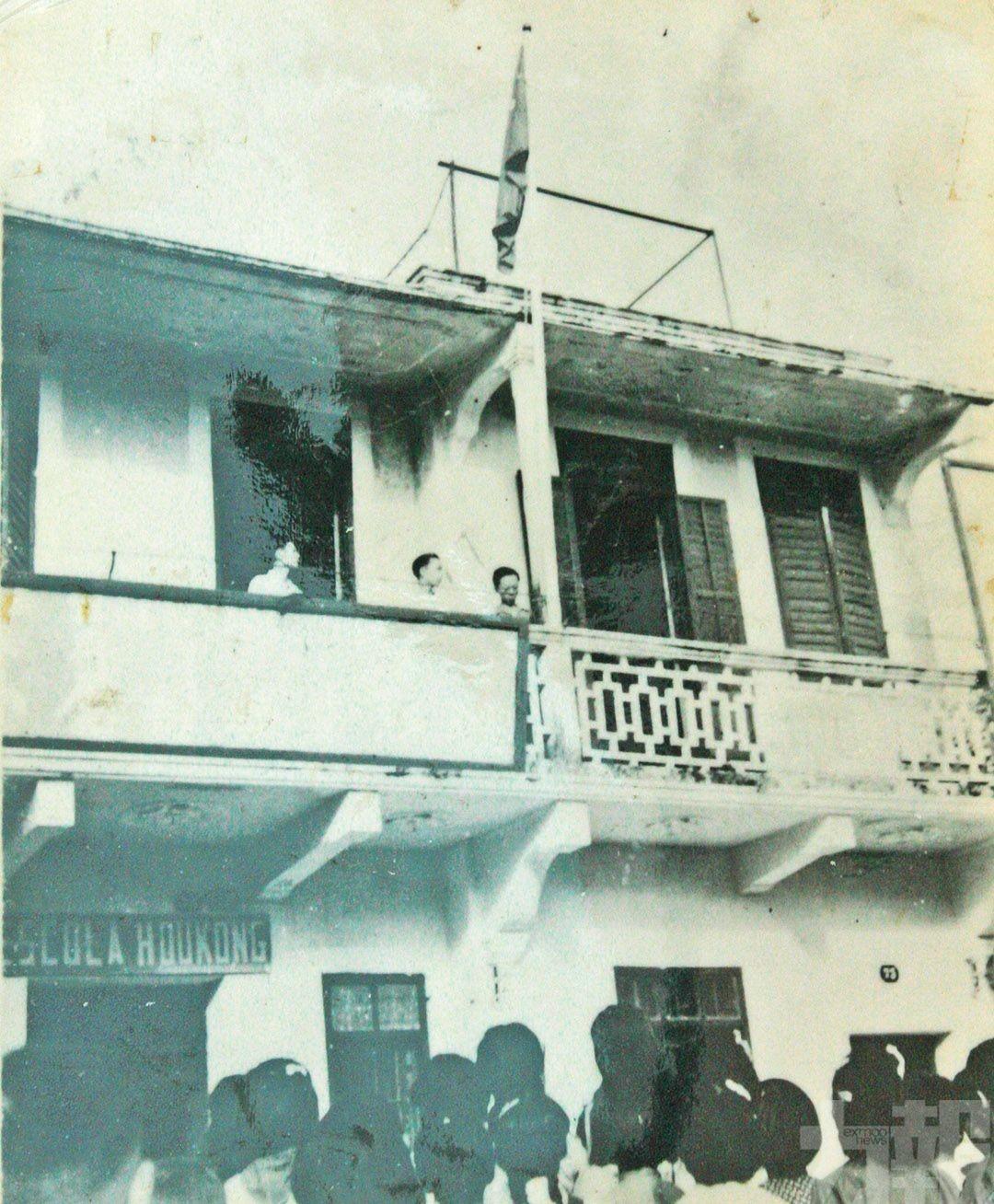 ——國共爭奪全國政權時期的澳門共產黨組織