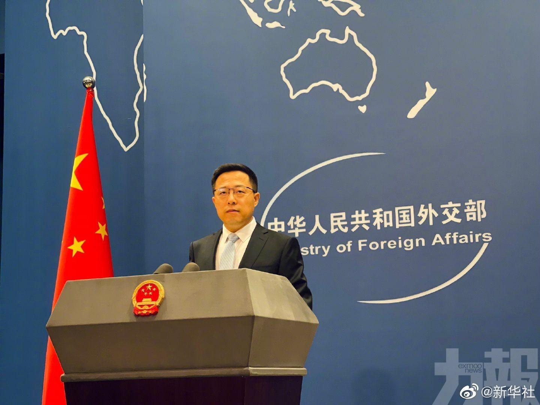 外交部譴責事件 要求徹查緝兇