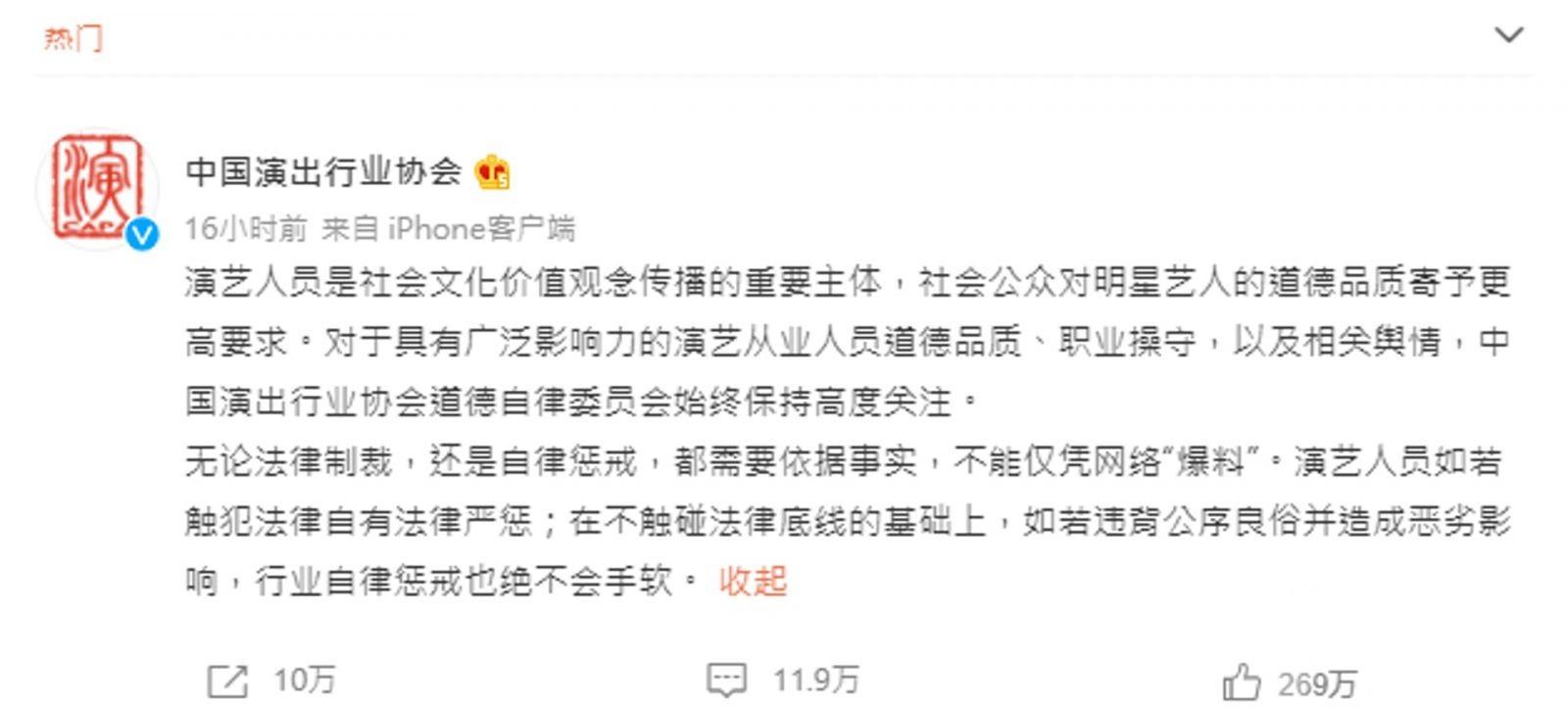 吳亦凡被國際品牌輪住「割席」