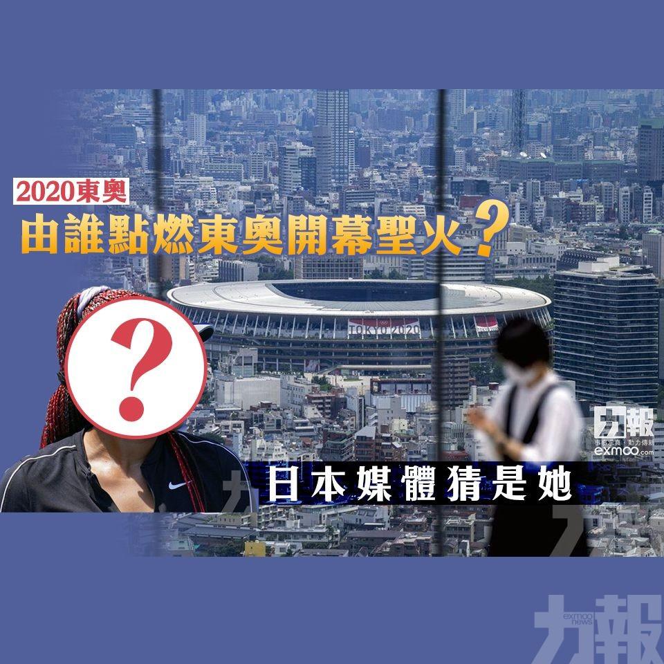 日本媒體猜是她
