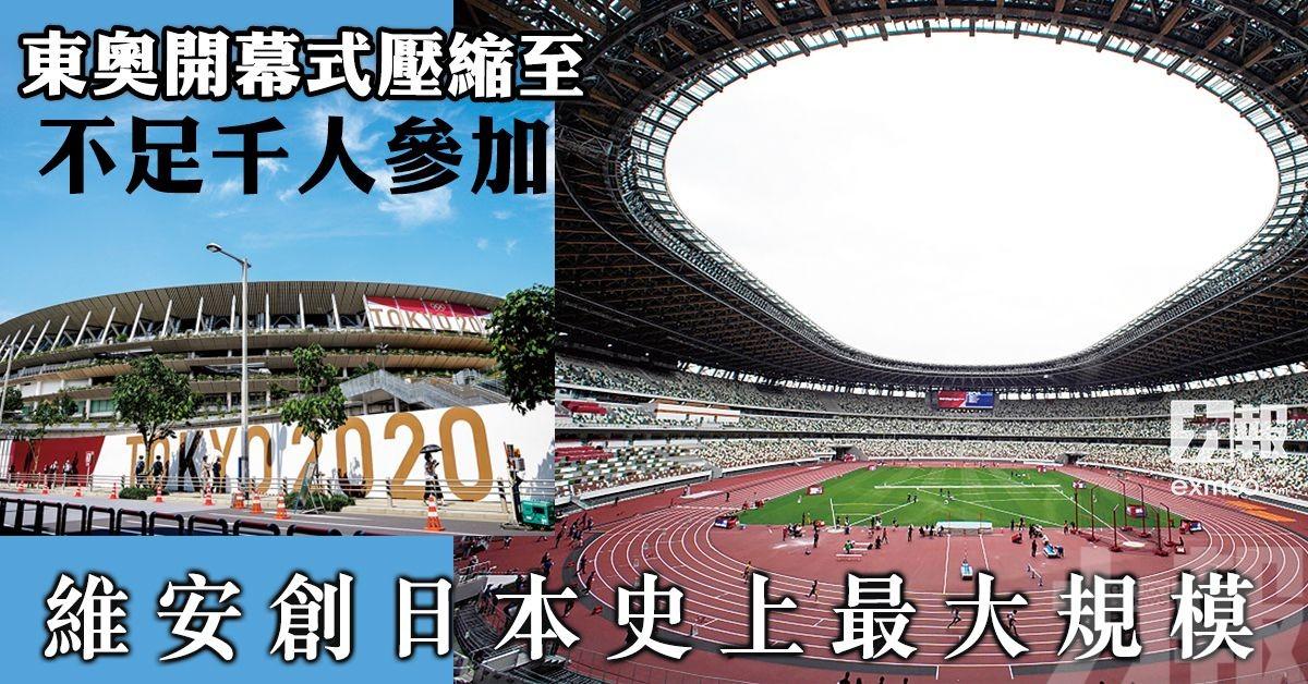 維安創日本史上最大規模