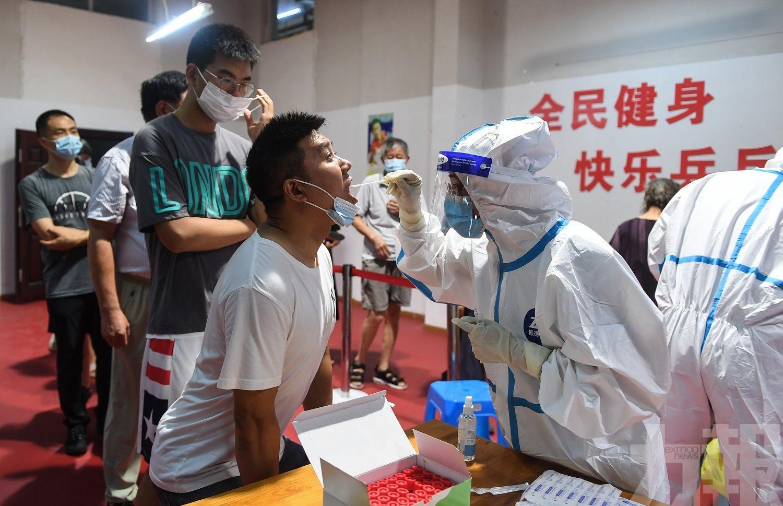 曾到南京市相關區域來澳需醫觀