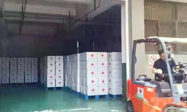善款將用於豫北地區援助及災後重建