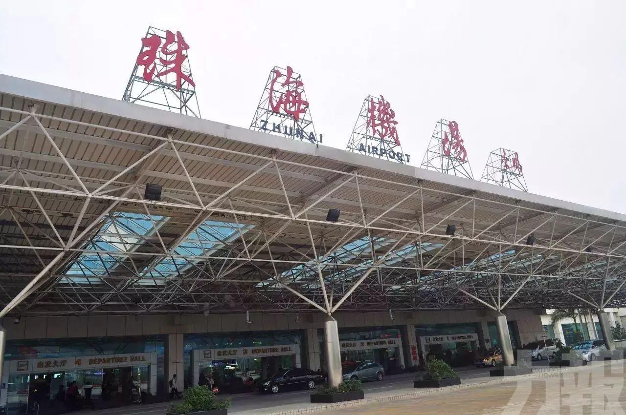 為南京祿口機場返回人員