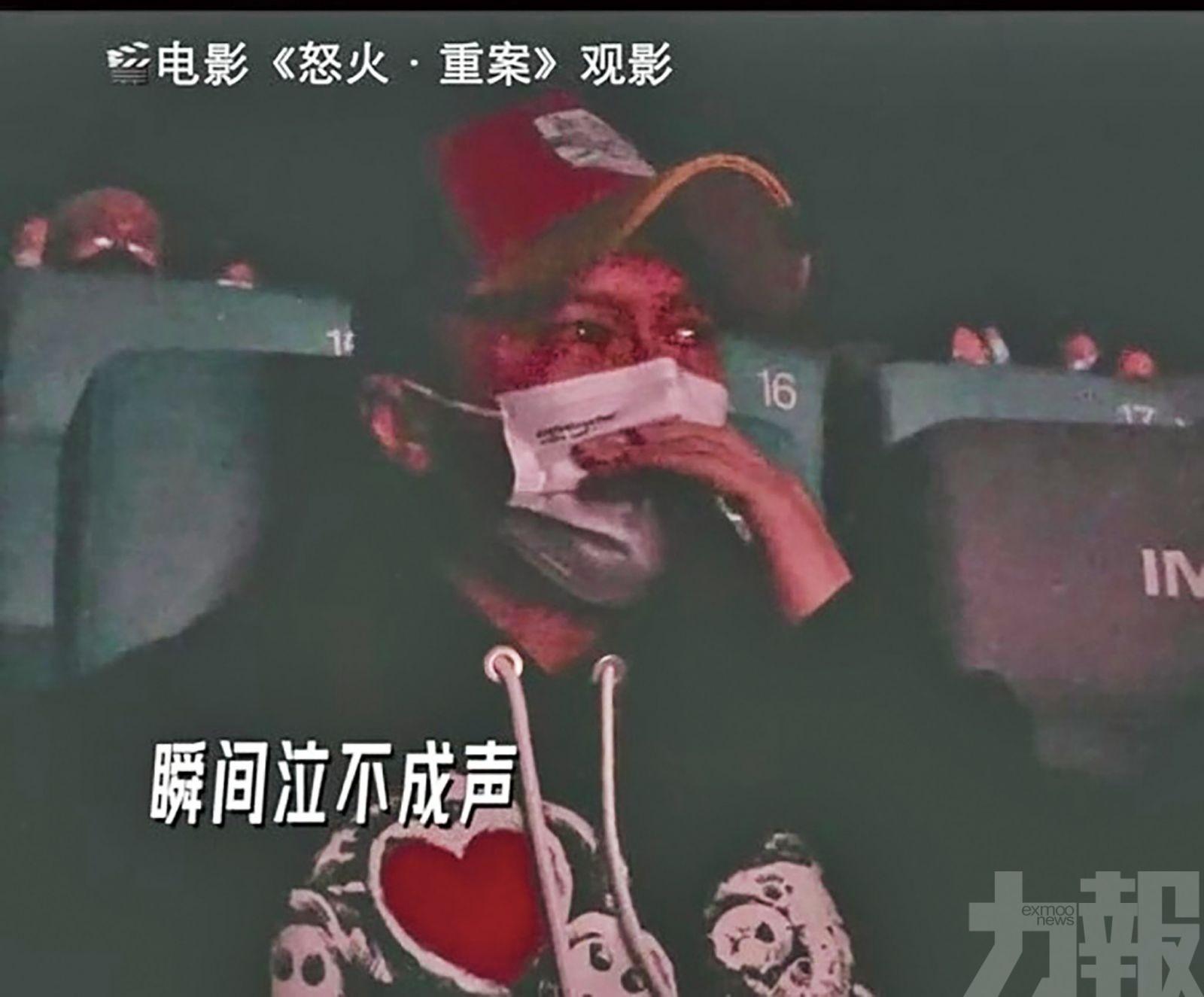 謝霆鋒睇《怒火》首映落淚