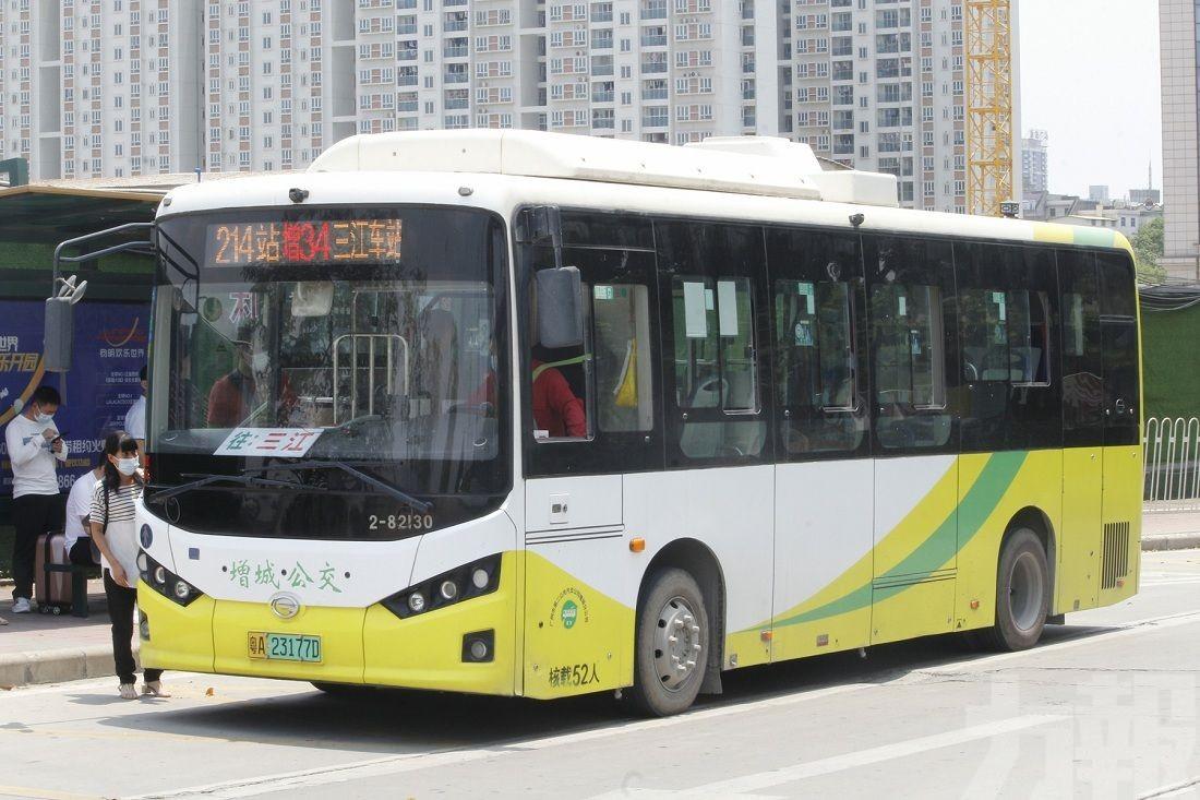 廣州增城急尋同乘者