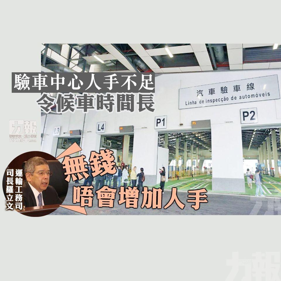 羅立文:無錢唔會增加人手