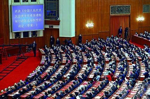 美方就涉港問題粗暴干涉中國內政的事實真相