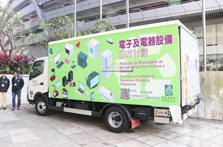 環保局轄下回收服務繼續暫停運作