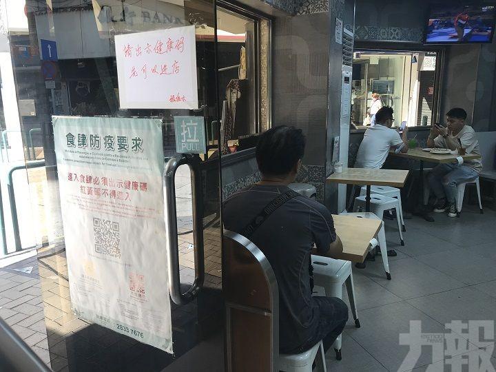 餐廳旁報紙檔老闆:停業十數天事少