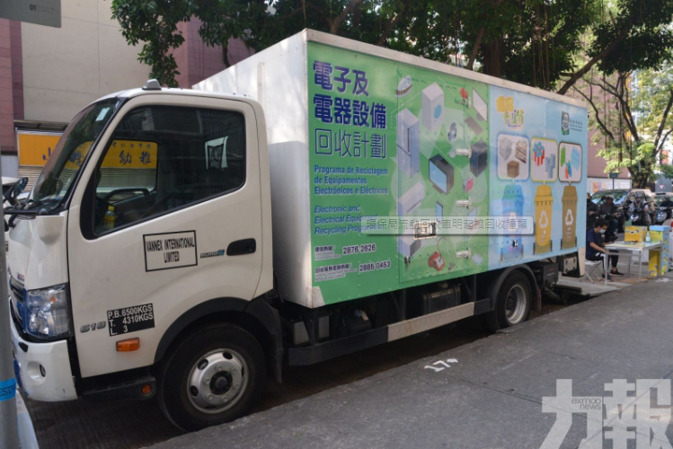 環保局轄下回收服務19日起恢復運作
