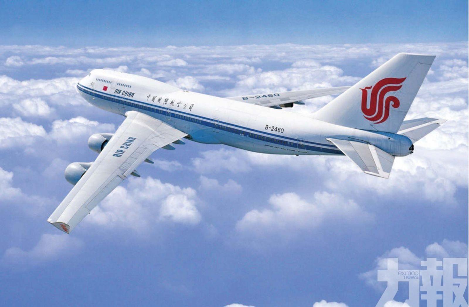 美將四班往返中美航班載客量減至40%