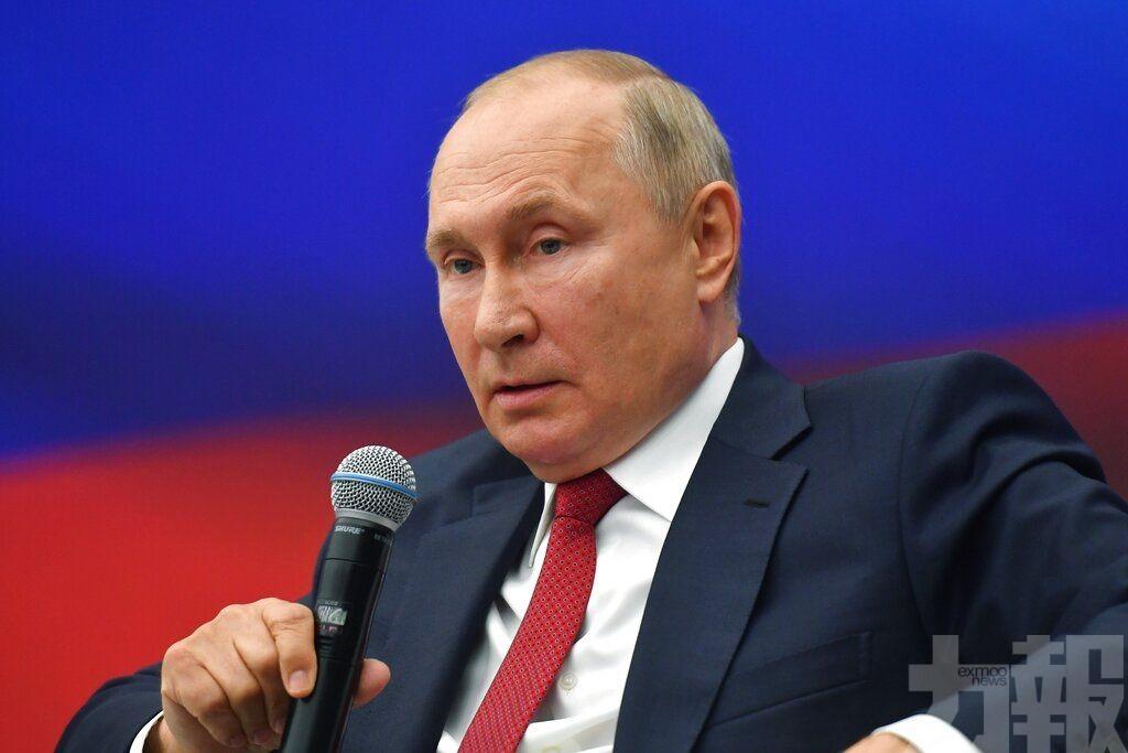俄羅斯制裁烏克蘭外長等73人