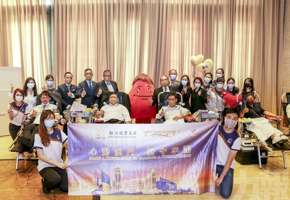 銀娛連續13年辦捐血日
