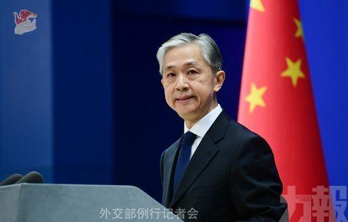 外交部:中阿兩國相互支持