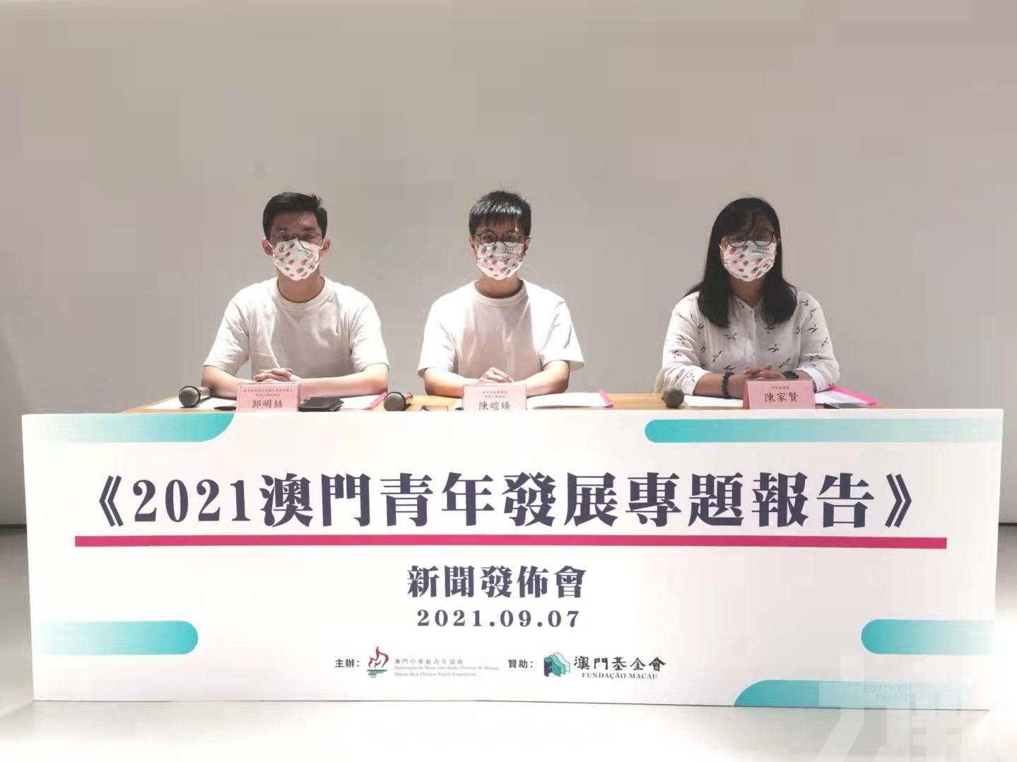 新青協:政府應適切提供就業支援